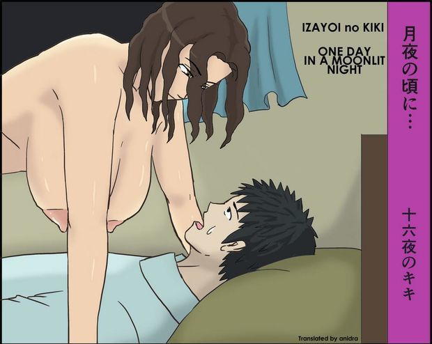 Mother fucking with her son in bed hentai family sex