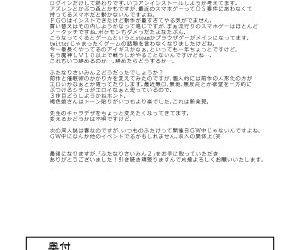 Futanari Saimin 2 - part 2