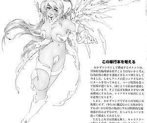Seijuu Shoujo Sen Vaginass Kanzenban - Sexbeast Fight Vaginass - part 10