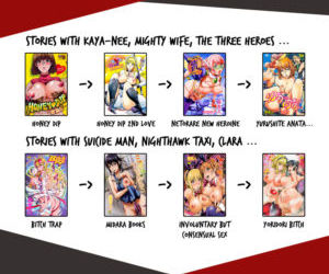Aisai Senshi Mighty Wife 7th - Beloved Housewife Warrior Mighty Wife 7th