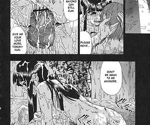 Mesubuta Kuragari no Nikukai - part 4