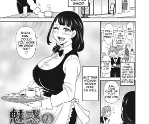 Itoshiki Acmate- My Lovely Acmate Ch. 1-4 - part 3