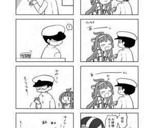 金剛型 2 - part 12