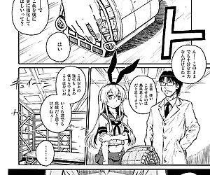 島風 2 - part 30