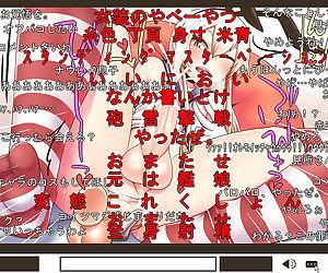 島風 2 - part 6