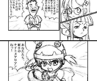 ARTIST しめたひろみつ - part 2