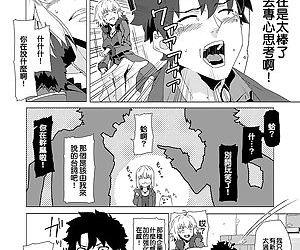 Fate Series Short Comics - Fate系列短篇漫畫 No.1~750 - part 30