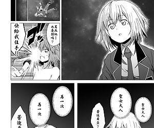 Fate Series Short Comics - Fate系列短篇漫畫 No.1~750 - part 6
