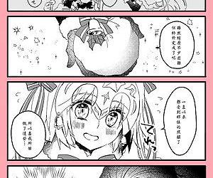 Fate Series Short Comics - Fate系列短篇漫畫 No.1~750 - part 8