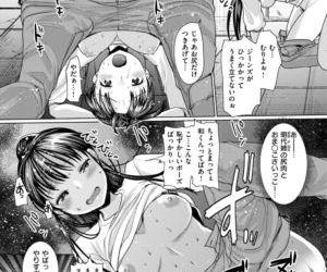 COMIC Kairakuten BEAST 2017-12 - part 13