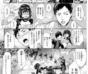 COMIC Kairakuten BEAST 2017-12 - part 4