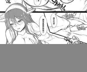Suzuya Santa to Amai Yoru - part 2