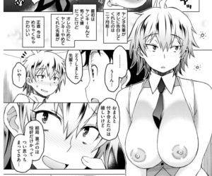 COMIC Shitsurakuten 2018-02 - part 12