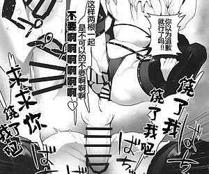 Manga Sick - part 2