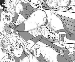 Otsukare na Master o Watashi ga Iyashite Agetai.
