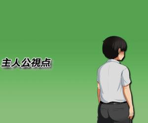 Boku ga Koishita Sensei wa Yarichin ni Nerawaremashita. - part 14