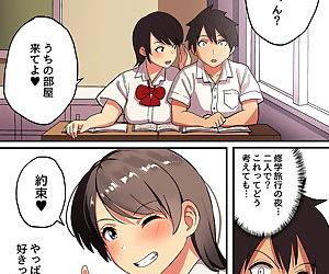 Shuugaku Ryokou x Ou-sama Game
