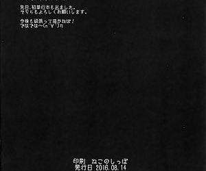 Shinai Max Mattanashi! 3 - Max Affection System! 3 - part 2