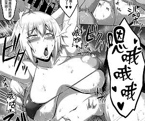 Seijo-sama ga Yagai Roshutsu ya Hentai Koubi nante Suru Wake Nai - part 2