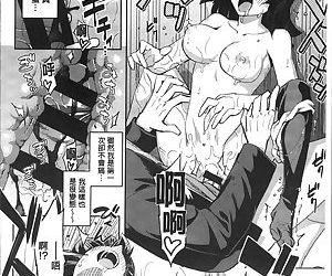 Fukutsu no Perorist - part 2