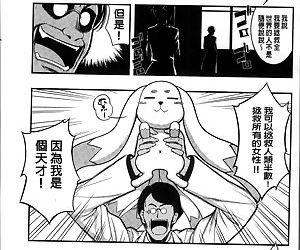 Fukutsu no Perorist - part 7