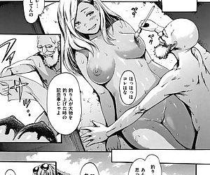 Kimochi Musume - part 8
