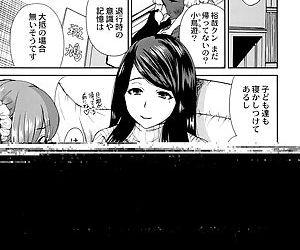 Manman Choudai ~Kaa-san wa Doukyuusei~ - part 6