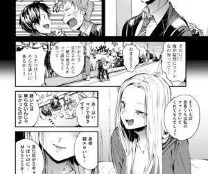 COMIC Shitsurakuten 2018-03 - part 13