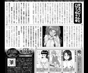 COMIC Shitsurakuten 2018-03 - part 15