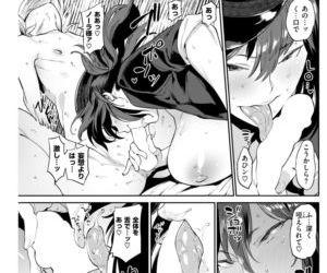COMIC Shitsurakuten 2018-03 - part 9