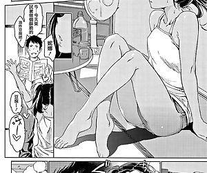 Yoru no Koibito - You are mine tonight... - part 4