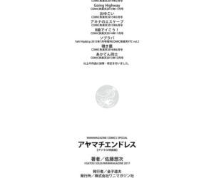Ayamachi Endless - part 11
