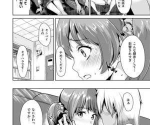 Ayamachi Endless - part 8