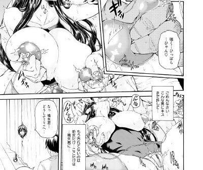 Shitsukeai - part 4
