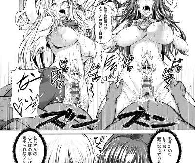 Shitsukeai - part 5