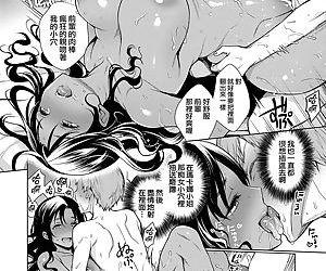 Makana-san to Acchi Kocchi