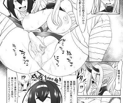 Haiboku Otome Ecstasy Vol. 6 - part 3