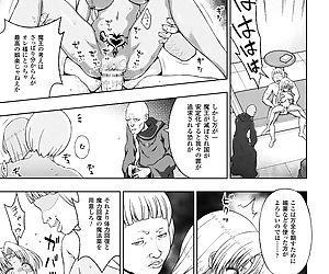 Haiboku Otome Ecstasy Vol. 6