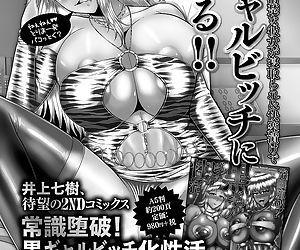 Ahekko Tengoku - part 10