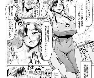 Ahekko Tengoku - part 8