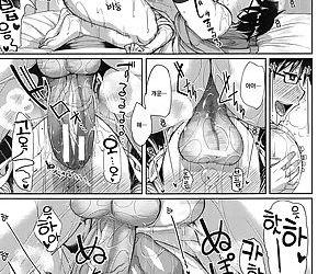 Inma no Mikata! - 음마의 아군 ! - part 12