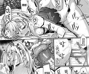 Inma no Mikata! - 음마의 아군 ! - part 8
