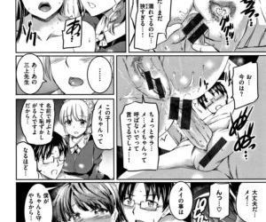 Shirushi - part 4