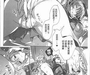Akai Ito ga Tsunagaru Anata to KISS ga Shitai. - 很想要和紅細繩相繫的妳親吻擁抱一下。 - part 5