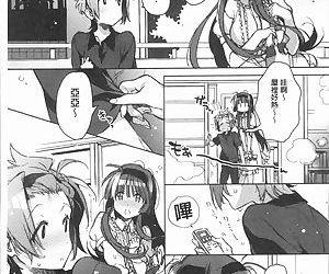 Akai Ito ga Tsunagaru Anata to KISS ga Shitai. - 很想要和紅細繩相繫的妳親吻擁抱一下。 - part 9