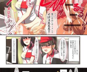 Yokujou Compilation ~ Ima han reru Soku Pako Onna-tachi ~ - part 5