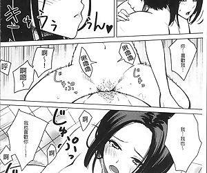 Onnanoko no Ouchi H - 在女孩子她的家裡面愛愛 - part 8