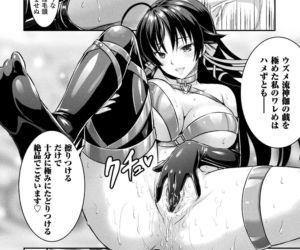 Curse Eater Juso Kuraishi - part 3