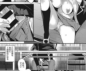 Watashi no Zenbu Oshiete Ageru - Ill Tell You All of Me