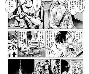 Ikujitsu - part 2